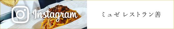 Musée Restaurant ZEN instagram