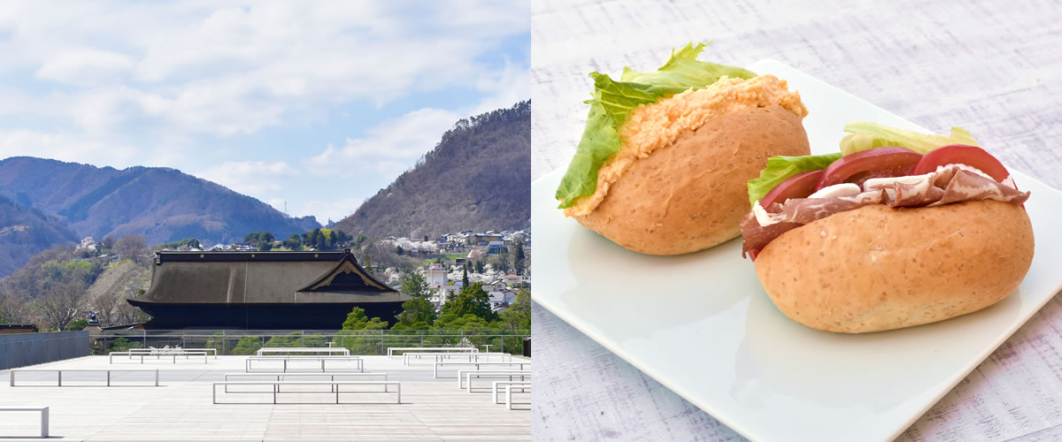 Shinano Art Cafe しなのアートカフェイメージ